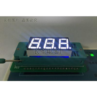 0.52英寸超高亮 环保/红光/3位数码管 贴片数码管 点阵模块 长圣供应商