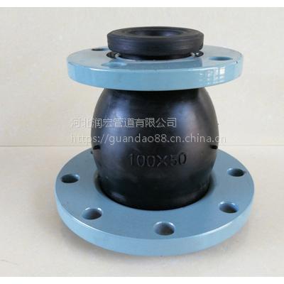 专业生产可曲挠同心变径橡胶软接头 耐腐蚀偏心异径橡胶减震器规格齐全