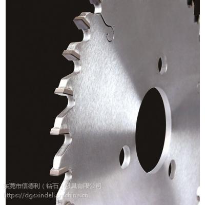 合金锯片,信德利认证商家,合金锯片生产技术
