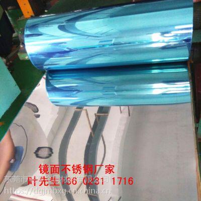 现货供应430镜面不锈钢板 加工拉丝蚀刻分条 彩色镜面不锈钢