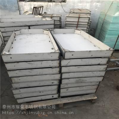 金裕 江苏不锈钢窨井盖厂家、304/201不锈钢井盖 批发