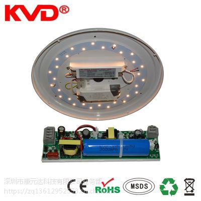 KVD 25W LED应急电源,应急吸顶灯 25W*3h 5W 3000mAh-3.7V