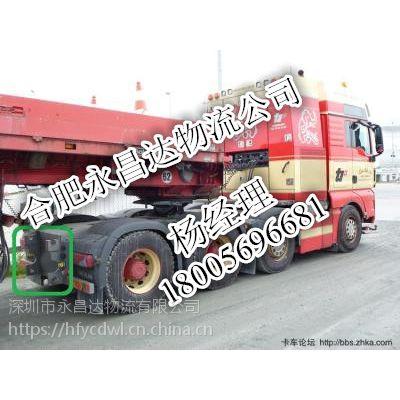 合肥到丹江口物流有限公司tg安徽直通车