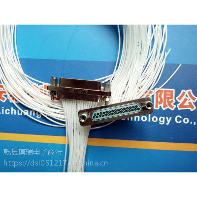 骊创-航天电器【J30J-31ZKN-J】连接器插座-正品保质-需要的亲-现货秒发