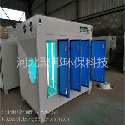 十堰光氧设备生产厂家@光氧设备