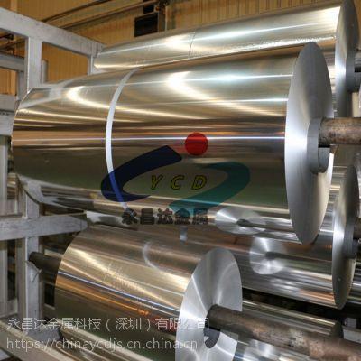 国标5052 6063 3003铝合金带 3003-H32铝带 铝镁合金