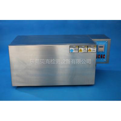贝克尼尔UVA紫外线加速老化试验机灯管15W40W耐变黄UV紫外光老化箱