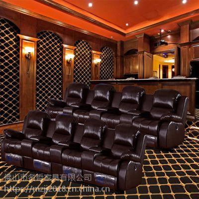 厂家直销头等太空舱沙发家具,直销头舱影院室沙发厂家