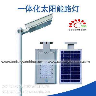 若日新款led灯新农村路灯世纪阳光户外照明产品分体式太阳能路灯