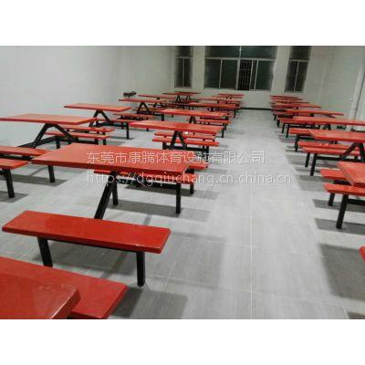 清溪镇工厂旧食堂餐桌椅更换、(桔红色四人长条凳餐台批发)50套起批