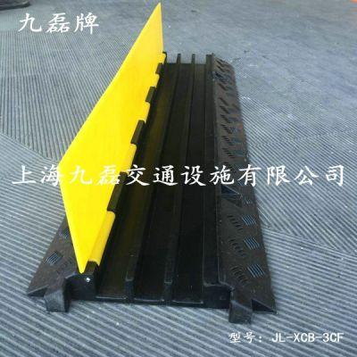 电缆防护槽板 电线防护槽板 线缆防护槽板 管道防护槽板 橡胶防护槽板 保护电缆槽板