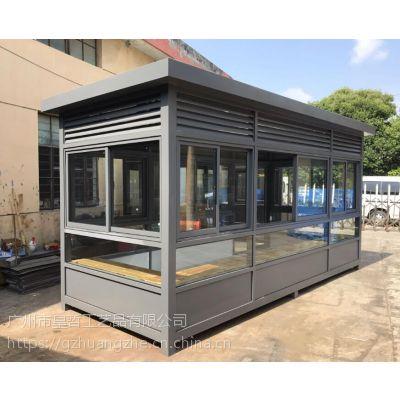 岗亭厂家直销钢结构吸烟亭 户外公共吸烟室 移动玻璃休息亭