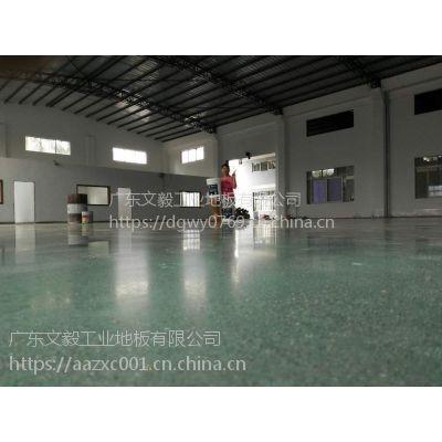 惠州龙华金刚砂现场施工 车间耐磨地坪固化 厂房地面抛光