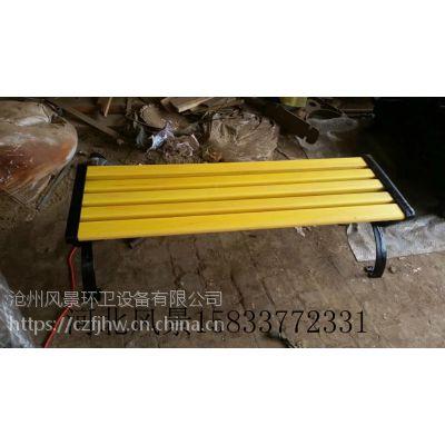 公园座椅 长条椅 风景环卫cz-2 沧州 樟子松木 1.2米 1.5米可定制 厂家直销木质座椅
