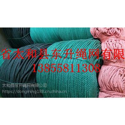 供应包边绳绿丝绳塑料绳生产