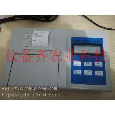 供应YBQ-FL高精度肥料养分检测仪/有机肥检测仪