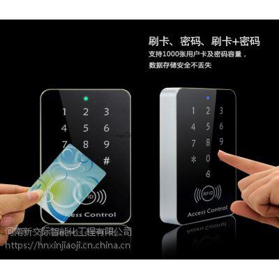 开封门铃可视对讲纯数字系统|门禁楼宇对讲网线系统安装公司