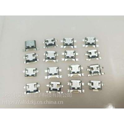 micro母座 沉板式 两脚插板 破板1.0/破板0.8 SMT