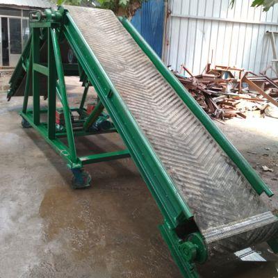 工厂挡边带式输送机 兴亚茶叶皮带输送机生产制作