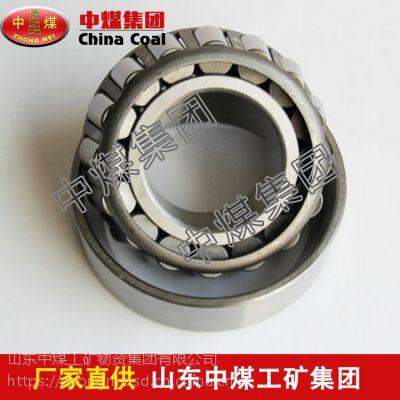 圆锥滚子轴承,圆锥滚子轴承生产商,ZHONGMEI