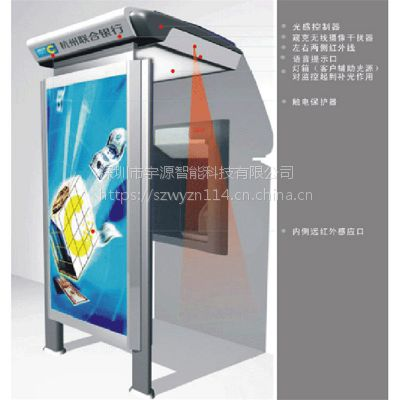 供应银行穿墙式ATM防护罩灯箱 厂家批发价格