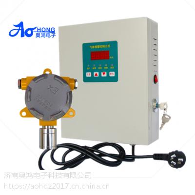 奥鸿 氨气探测器行业领先 服务周到 陕西榆林