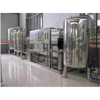 宏旺8T/H反渗透纯净水制取设备,浙江地区中水回用设备厂家