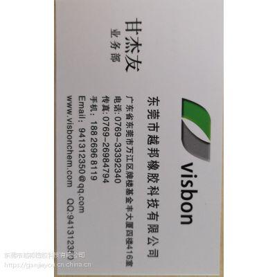 道尔顿单涂氟胶胶水Chemitac 6广东代理商