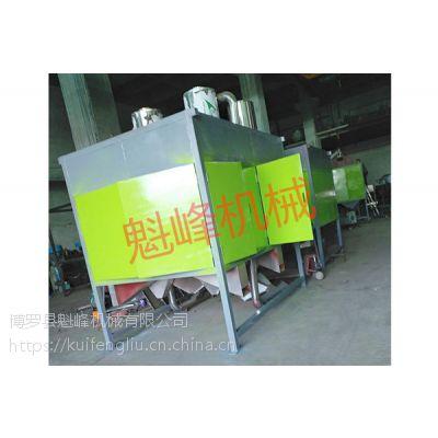 橡胶塑料混合分离机 硅胶分选机 惠州鑫魁峰机械设备 专业生产