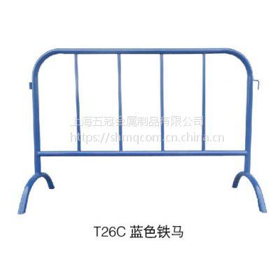 供应供道路护栏、移动护栏 可选蓝、蓝白相间、黄黑相间颜色 铁马厂家五冠制品供应