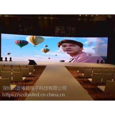 室内P3LED显示屏全彩高清稳定LED电子显示大屏幕