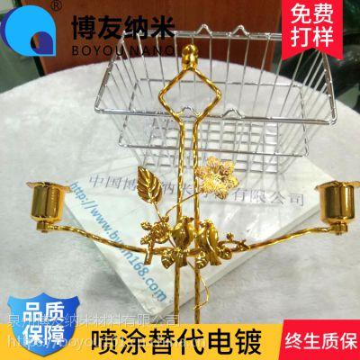 纳米等离子空气喷涂机 喷出来的电镀工艺流程 玻璃不锈钢电镀加工 表面处理加工