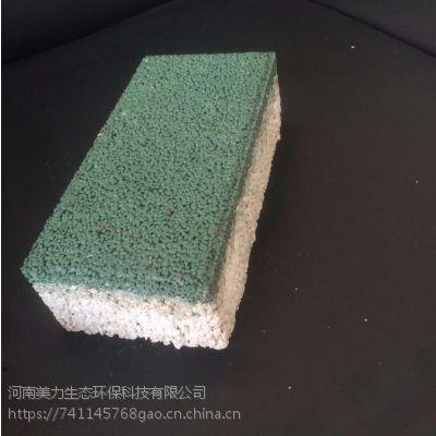 陶瓷颗粒透水砖河南美力 * 透水砖金刚砂路面砖