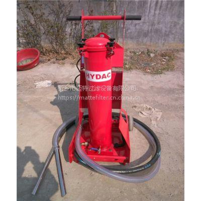 FCM-100-K-N-2B03-B/-SK5 贺德克hydac滤油机