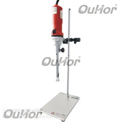 乳化机/高剪切乳化机/均质乳化机/高剪切均质机/剪切乳化机