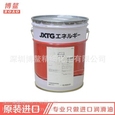 日矿日石 BONNCOC AX 68机器人润滑油FANUCA98L-0040-0233齿轮油