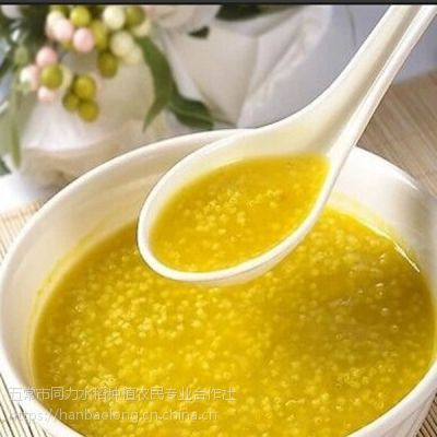 小黄米小粗粮杂粮特产黄小米月子米无化肥无农药坐月子米绿色无公害月子米