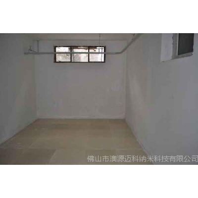 地下室混凝土纳米防水