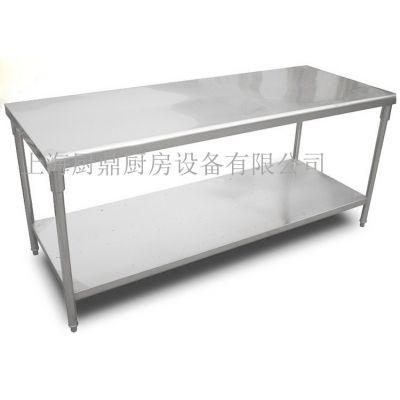 厨房不锈钢双层平板工作台
