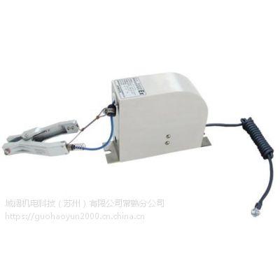 KD-1293供应自动收线静电接地装置