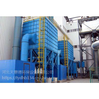 4吨燃煤锅炉除尘器MC240袋锅炉除尘器废气净化设备