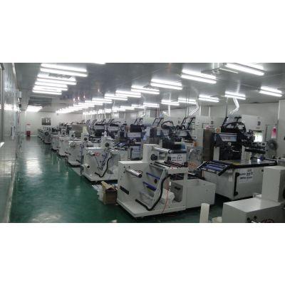 厂家供应全自动印刷机LTA-3545 高精度丝印机
