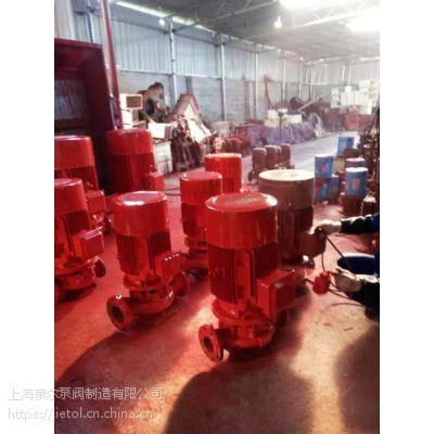 XBD11/20G-FLG消防泵/喷淋泵/消火栓泵使用说明,水泵流量单位