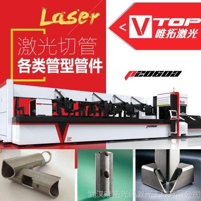 金属管材切割机 高精度光纤激光切管机 德国光纤激光器 金运唯拓激光