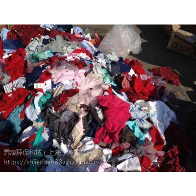 损坏的服装销毁不合格衣服销毁破损包装产品销毁专业栏目