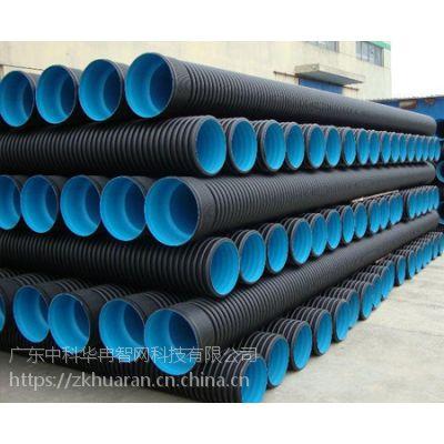 供应Hdpe缠绕排水管 智能管网 智能管道