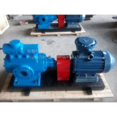 厂家直销 SNH940-46 三螺杆泵 安徽永骏泵阀 三螺杆泵厂家