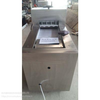 XR-4SA数控自动切片机鑫锐数控4卷羊肉切片机