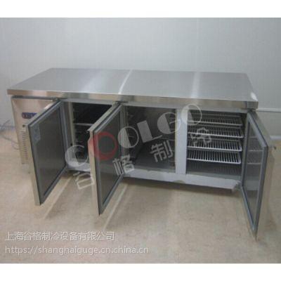 杭州奶茶店吧台平台雪柜谷格制冷