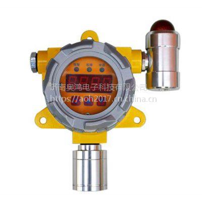 山东奥鸿 液化气泄漏报警器 进口传感器 厂家直销 免费校准 指导安装 包过安检